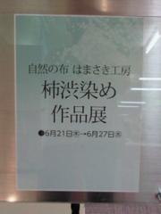 1340292186681.jpg